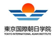 東京国際朝日学院